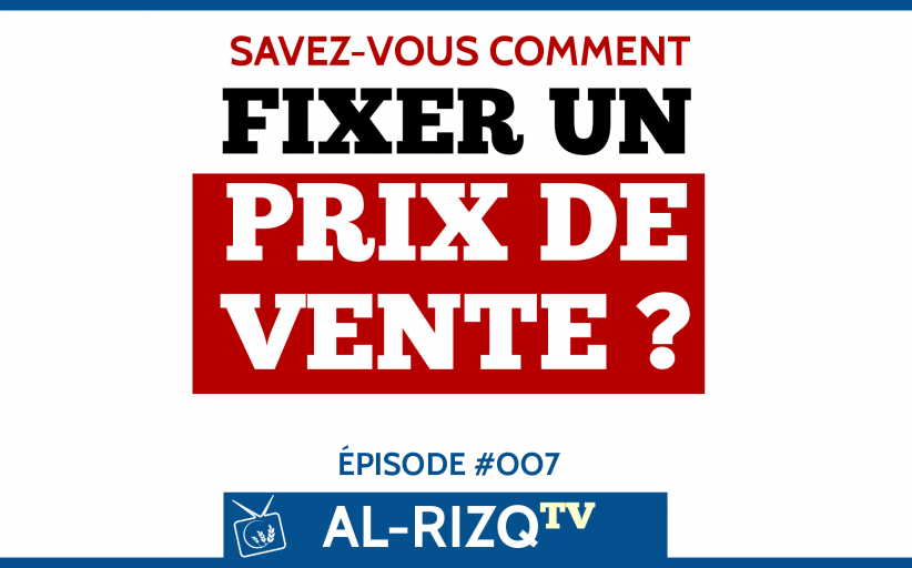 Un business sur internet archives page 3 sur 3 al rizq com - Comment calculer le prix de sa maison ...